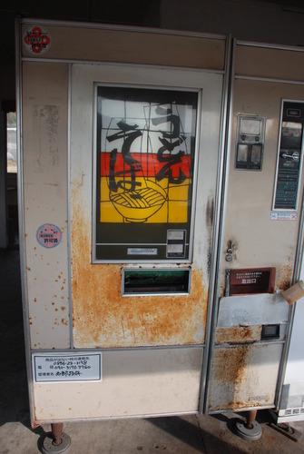 オアシス自販機コーナー (2)