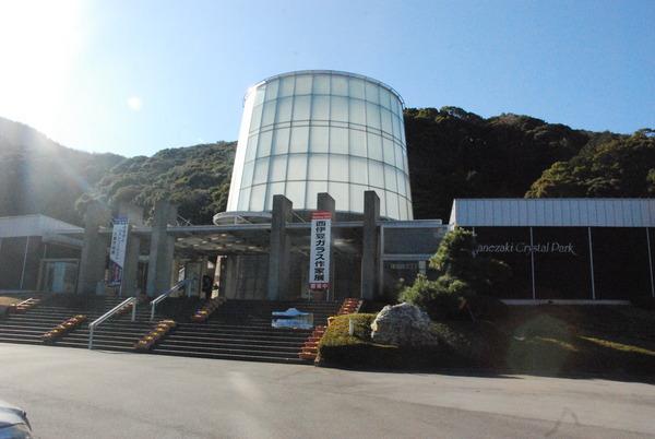 黄金崎クリスタルパーク (1)