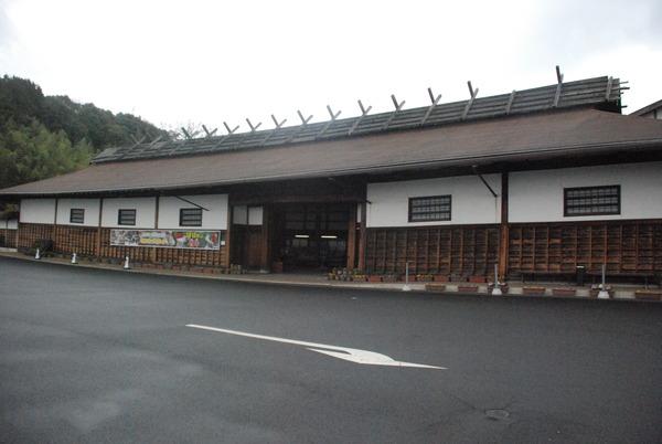 松江フォーゲルパーク (1)