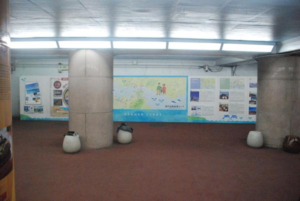 関門トンネル人道 (4)