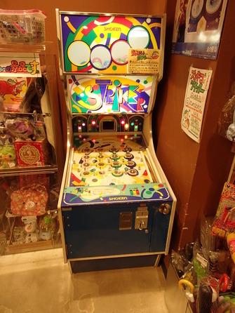 ズンドコ商店LALAガーデンつくば (13)