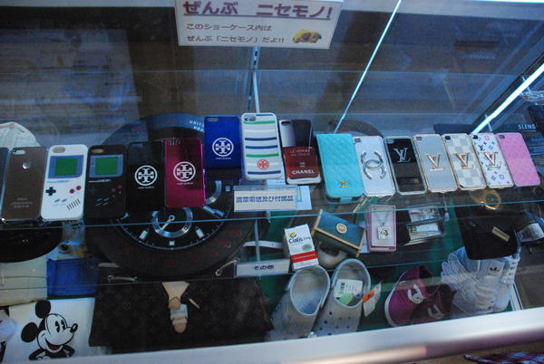 横浜税関展示室 (20)