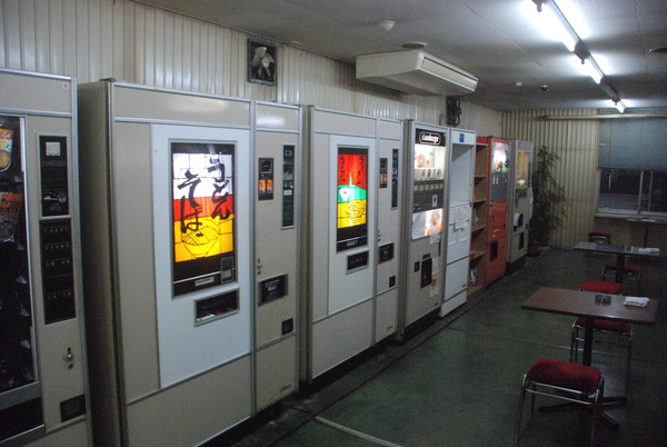 オレンジハット太田藪塚 (3)