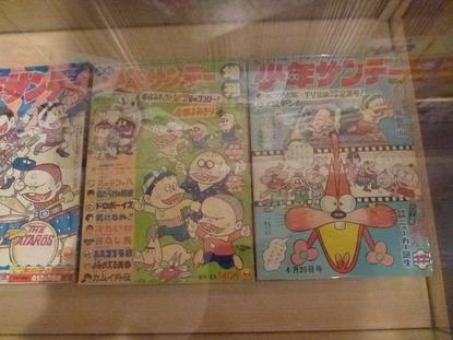 赤塚不二夫博物館 (21)