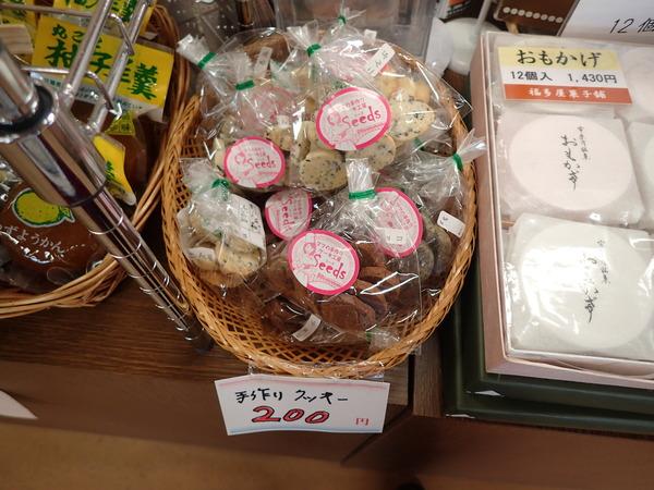 こんぶクッキー (5)