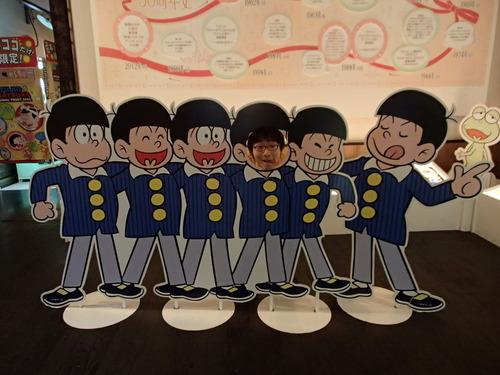 赤塚不二夫博物館 (52)