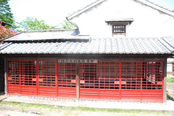 元祖忍者村 嬉野温泉 肥前夢街道 (31)