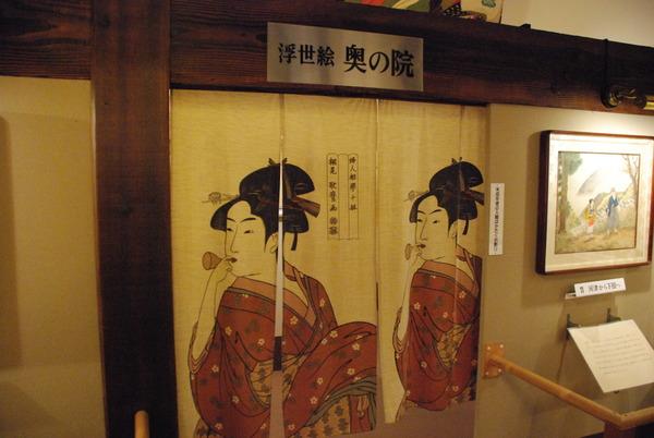 伊豆オレンジセンター (11)