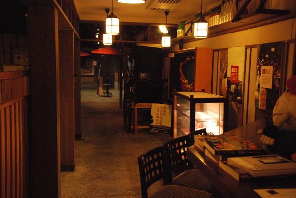 寿司ミュージアム (1)