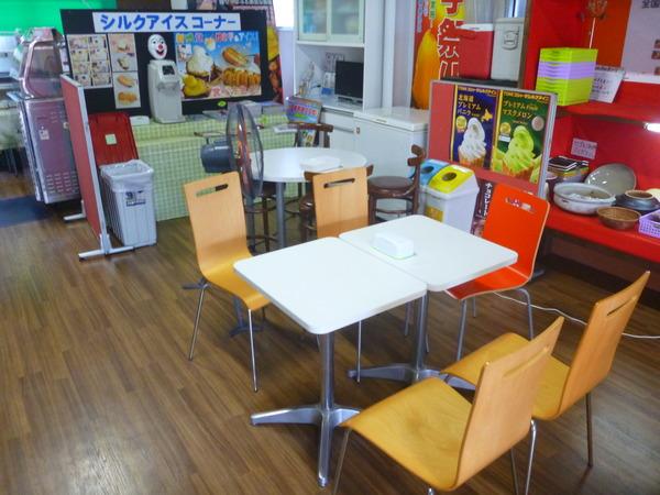 焼き芋専門店まるじゅん (7)