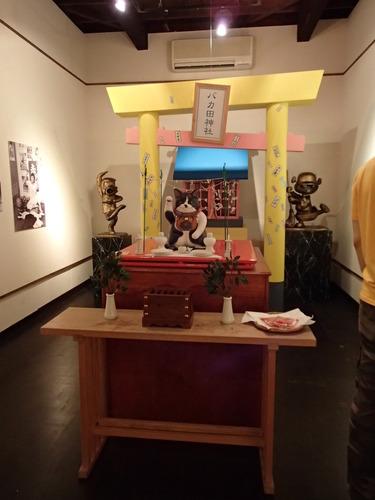 赤塚不二夫博物館 (54)