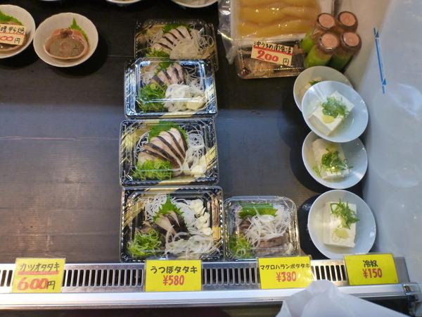 ひろめ市場 (4)