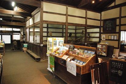 富士花鳥園 (5)
