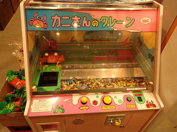 ズンドコ商店LALAガーデンつくば (9)
