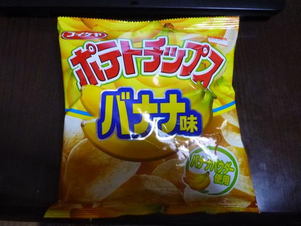 ポテトチップス桃・みかん・バナナ味 (5)