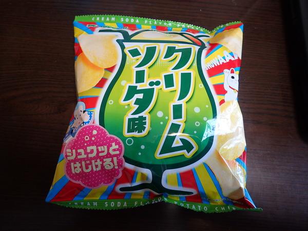 ポテチクリームソーダ味 (1)