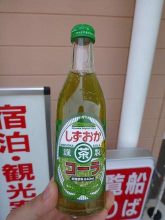 静岡茶コーラ (1)