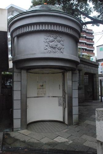 ハイテクトイレ (2)