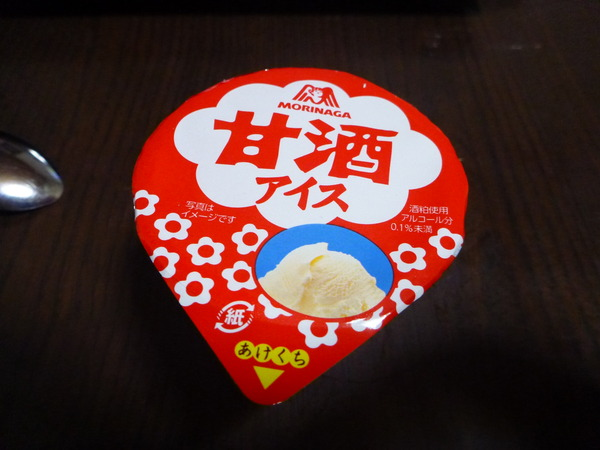 甘酒アイス (1)