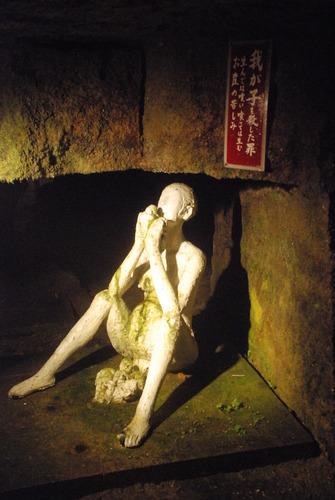ハニベ巌窟院 (43)