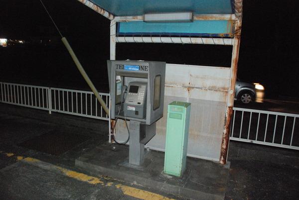 ドライブスルー公衆電話 (3)