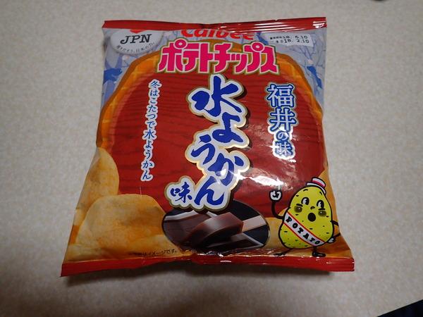 ポテチ水ようかん味 (1)