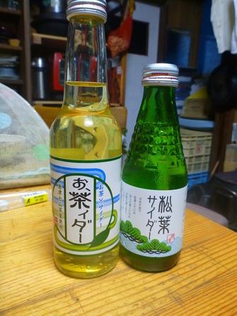 松葉サイダー&お茶イダー (1)