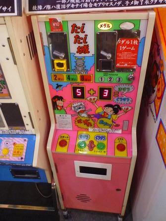 遊道楽嘉瀬店 (10)