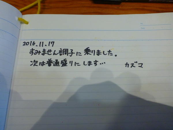 HANAMARU厨房 (10)