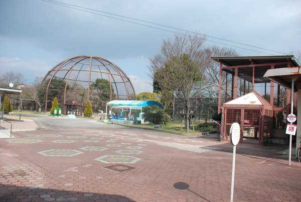久留米鳥類センター (2)