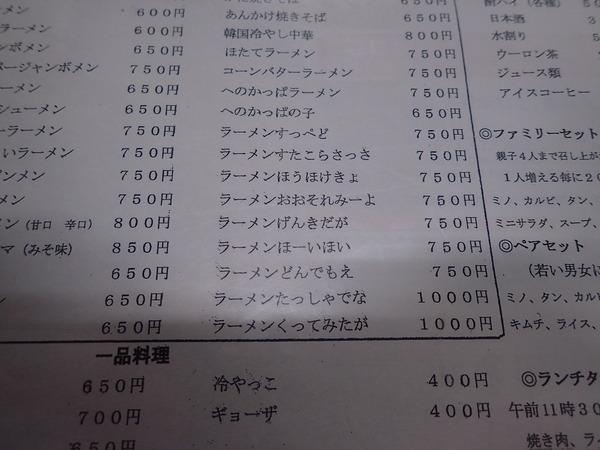 串けん (10)