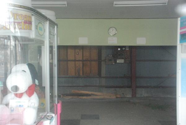 廃自販機コーナー (11)