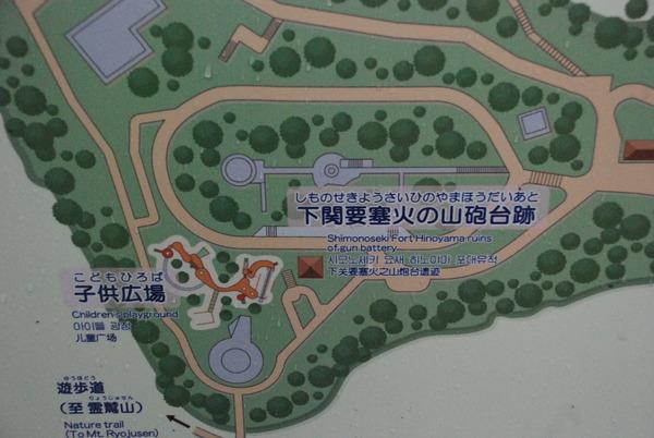 火の山公園 (2)