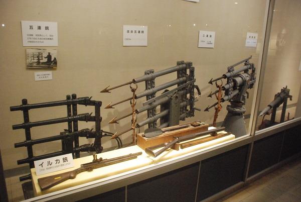 くじら博物館 (48)
