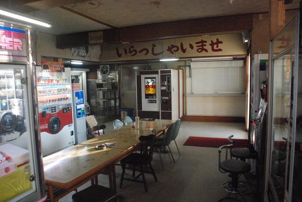 ドライブイン日本海 (5)