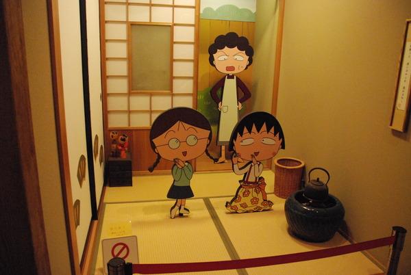 ちびまる子ちゃんミュージアム (6)