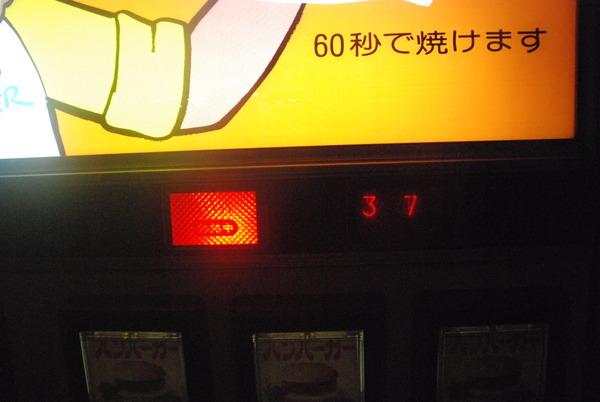 中古タイヤ市場相模原店 (14)