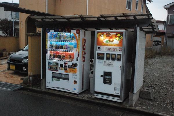 ビッグバーガー自販機 (1)