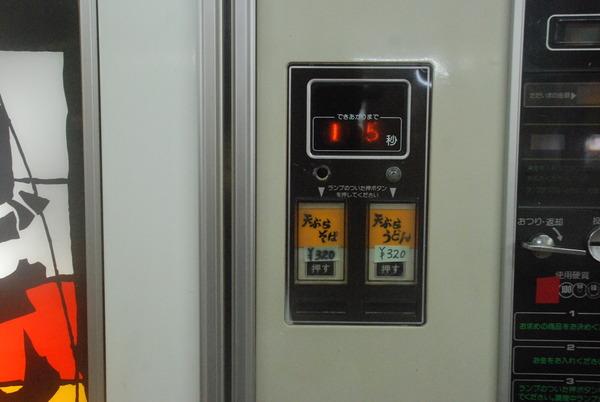 ゲームコルソ高崎店 (10)