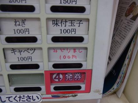 RIMG0346