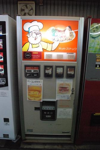 オレンジハット沖ノ郷店 (7)