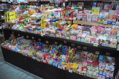 駄菓子屋の夢博物館 (4)