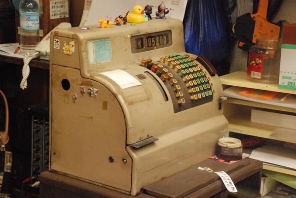 駄菓子屋さん博物館 (26)