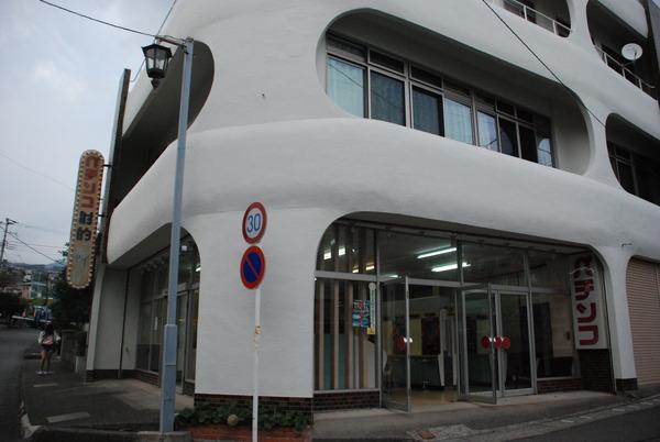 きよみホール (7)