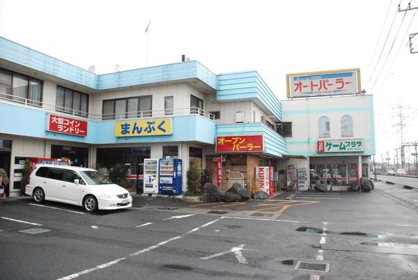 オートパーラーまんぷく (1)