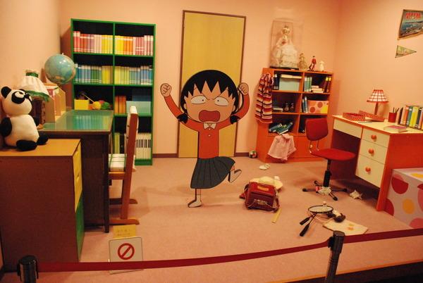 ちびまる子ちゃんミュージアム (7)