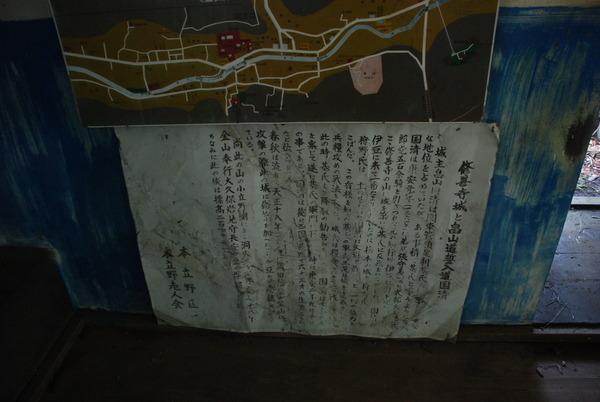 修善寺ロープウェイ (14)