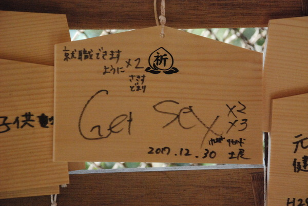 桃太郎神社 (17)