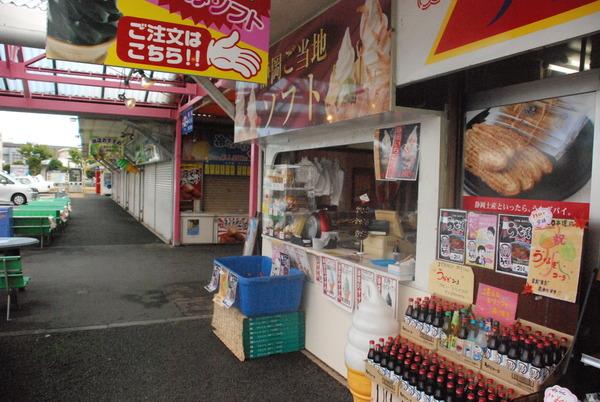 焼津お魚センターのイカスミソフト (4)