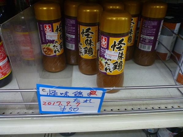キンブル大府店 (11)